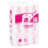正隆柔韻平版衛生紙300張*6包【愛買】