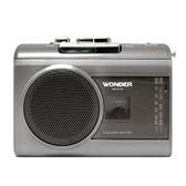 《一打就通》 WONDER旺德 AM/FM卡式錄音機 WS-R13T