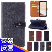 SONY XZs XZ XA1 手機皮套 皮套 插卡 手機支架 鱷魚紋商務皮套