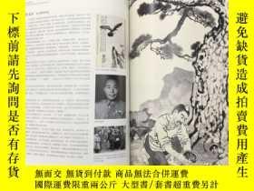 二手書博民逛書店澄道罕見中國書畫夜場Y270271