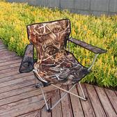 戶外折疊椅便攜式靠背釣魚椅子凳子簡易休閒畫畫寫生椅折疊導演椅igo    韓小姐