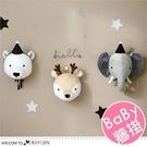 北歐立體動物頭造型裝飾 壁掛 牆飾 兒童房佈置 黑帽子加購