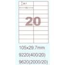 阿波羅 9820 自黏透明護貝膠膜 20格 105x29.7mm