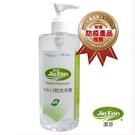 【潔芬】噴霧式乾洗手劑-500ml押瓶...