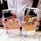 蘋果 IPhone11 Pro max XR XS Max IX I8 Plus I7 I6S 幸運草小熊支架 鏡面 手機殼 軟殼 水鑽殼 保護殼