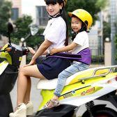 騎車背帶 便攜式兒童騎行安全帶電動車保護背帶踏板摩托車防摔帶自行車綁帶  瑪麗蘇