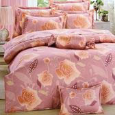 【免運】精梳棉 雙人特大 薄床包被套組 台灣精製 ~玫瑰風情/粉~