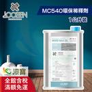 【漆寶】魯班木蠟油│維養清潔 MC540 環保稀釋劑 (1公升裝)