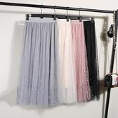 網紗半身裙女2020新款高腰A字百褶裙中長款紗裙時尚修身釘珠長裙