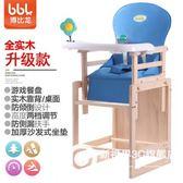 兒童餐椅 實木寶寶餐椅 多功能 Yctr2