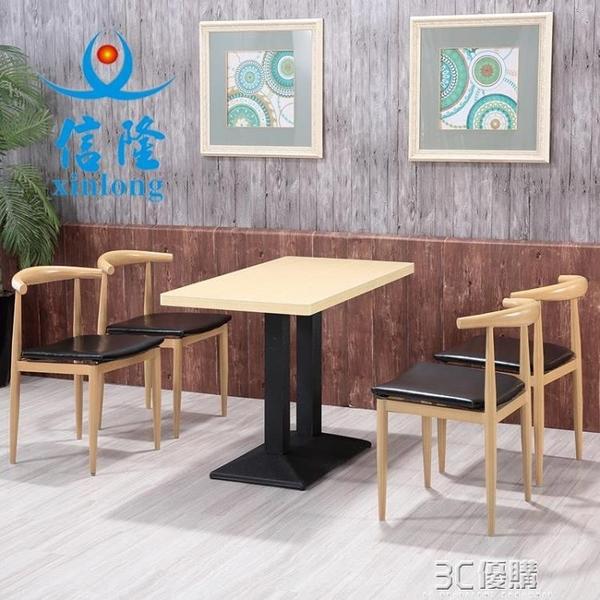 餐桌 原始原素全實木餐桌椅單桌簡約小戶型餐廳家具環保橡木餐台飯桌子 雙十二免運HM 活動中~