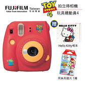 【限量販售】富士 FUJIFILM instax mini 9 拍立得 ToyStory4 玩具總動員 公司貨-贈底片+相本