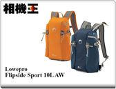 ★相機王★Lowepro Flipside Sport 10L AW﹝火箭運動家﹞相機包 後背包 免運