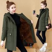 棉服女冬新款冬裝加絨加厚棉衣韓版寬鬆中長款棉襖冬季外套潮