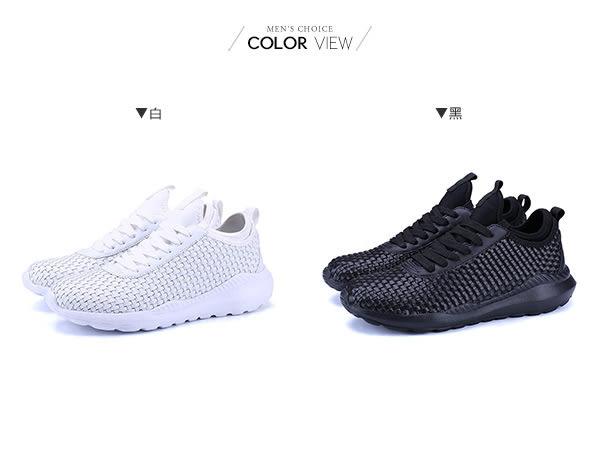 休閒鞋 編織透氣潮流男鞋【JP99722】