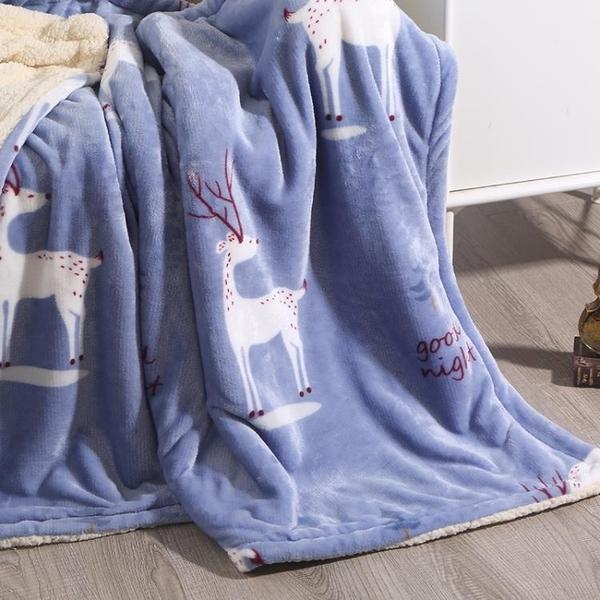 雙層加厚珊瑚絨毯子冬季兒童單人
