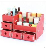 DIY木質四抽屜超大號桌面化妝品收納盒DL5504『M&G大尺碼』