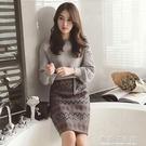 毛衣兩件套裙女秋冬新款時尚毛呢包臀裙小香風時髦套裝洋裝 雙十二全館免運