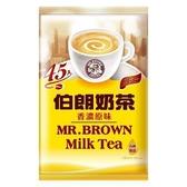 伯朗三合一奶茶17g x45入【愛買】