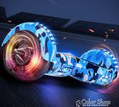電動智慧平衡車雙輪兒童成人兩輪平行車學生扭扭代步體感車     color shopigo