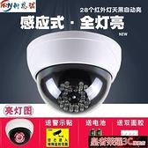 仿真監控 假監控攝像頭仿真攝像頭監控器半球形模型光感應自亮帶燈紅外防盜YTL