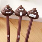 【BlueCat】巧克力米田共詭異表情一...