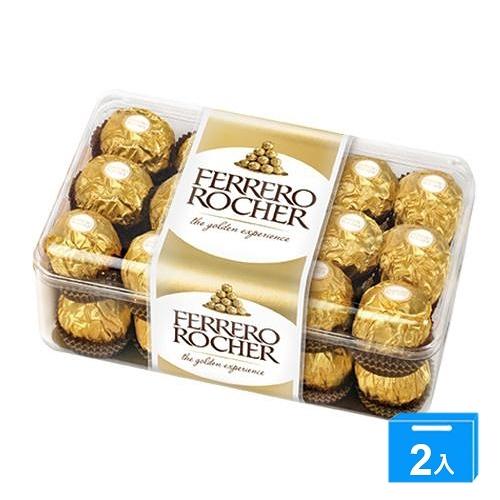 【兩入組】金莎巧克力30粒裝375g【愛買】