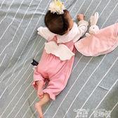 嬰兒連體衣 女嬰兒連體衣服男寶寶滿月5新生兒0套裝3秋裝6個月1歲春秋季7公主 童趣屋