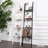 北歐梯子形置物架多層靠掛墻壁上面臥室客廳轉角裝飾收納創意書架 LR6471『東京潮流』