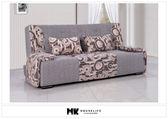 【MK億騰傢俱】BS158-03坐臥兩用布沙發床