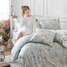 床包 / 雙人加大【月光葉影】含兩件枕套  60支純天絲  戀家小舖台灣製AAU301