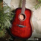 民謠單板吉他初學者學生女男41寸入門面單木吉它樂器「千千女鞋」igo