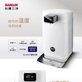 【台灣三洋】4.5公升電熱水瓶 SU-K45T