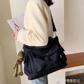 韓版包包大容量手提包帆布包女新款時尚斜挎包百搭單肩包 酷斯特数位3c