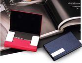 名片盒商務大容量名片夾男士個性刻字時尚創意金屬名片盒女式「Top3c」