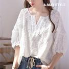 加大碼-純白優雅氣質寬鬆蕾絲衫(S-2X...