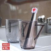 漱口杯牙缸子透明情侶洗漱杯套裝刷牙杯【極簡生活館】