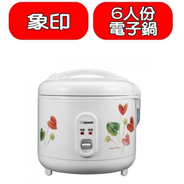 象印【NS-RDF10】6人份機械式電子鍋 不可超取 優質家電
