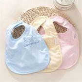 全館85折嬰兒寶寶口水巾夏季薄款超薄6夏天薄純棉透氣0-24個月防水圍兜夏3 芥末原創