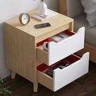 歐式床頭櫃簡約現代家用床邊儲物櫃實木腿收納小櫃子臥室置物櫃 小山好物