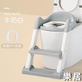 兒童坐便器 馬桶樓梯式兒童男女寶寶階梯馬桶圈墊小孩廁所便盆尿盆JY【快速出貨】