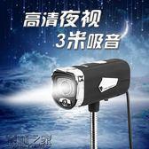 黑五好物節 1080p臺式高清電腦攝像頭帶麥克風話筒夜視美顏主播視頻