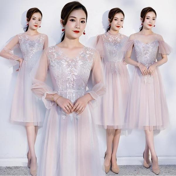 禮服洋裝 伴娘服新款秋季中長款氣質伴娘禮服女姐妹晚禮服吊帶小禮服裙