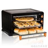 MG25NF-AD多功能電烤箱家用烘焙蛋糕大容量旋轉烤叉220V IGO 糖糖日系森女屋