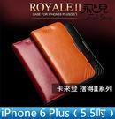 【妃凡】 捨得II系列 APPLE iPhone 6/6s Plus 5.5吋 皮套 保護套 支架 皮質 側翻