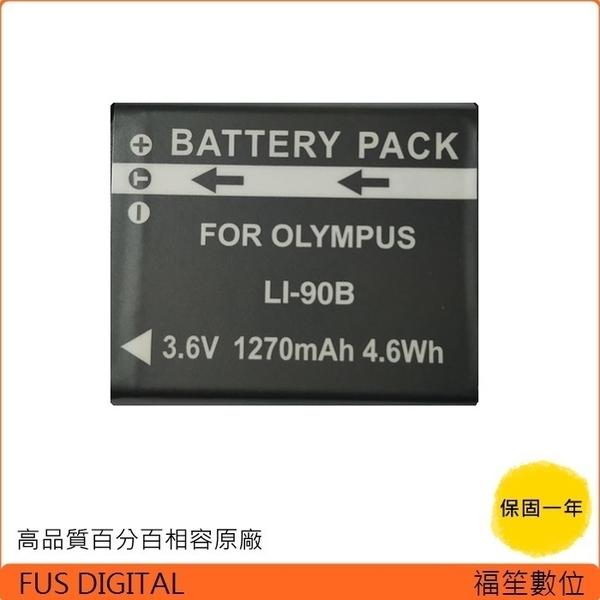 OLYMPUS LI-90B LI90B LI-92B LI92B 防爆鋰電池 TG6 TG5 TG1 TG2 TG3 TG4 XZ2 XZ1 SH50