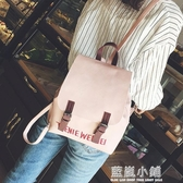 韓式雙肩包女校園小型後背包女生包包皮包森系小清新書包小包少女 藍嵐
