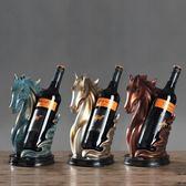 【降價兩天】歐式創意馬頭紅酒架現代簡約客廳酒柜辦公室擺件家居軟裝飾工藝品