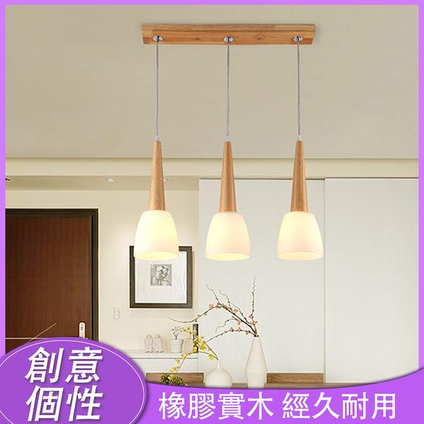 餐廳臥室客廳宿舍吊燈簡約藝術飯廳燈實木創意個性吧檯燈餐