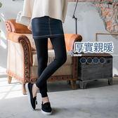 OB嚴選《ZB0026-》仿牛仔短裙拼接親膚不倒絨內搭褲.4色--適 S~XL